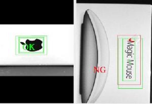包装盒外观缺陷检测系统