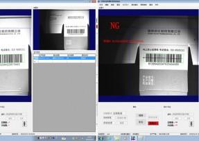 CCD条码识别系统