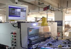 模切机(自动啤机)CCD视觉检测设备